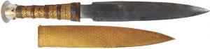 ツタンカーメン王の錆びない短剣、鉄隕石が材料であると判明