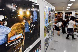 被災状況をそのまま公開 新聞博物館が熊本地震展
