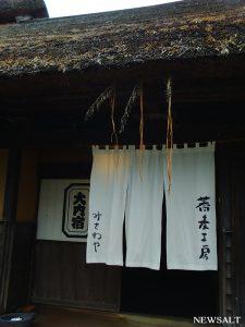 福島県の大内宿、ネギ1本で食べる「高遠そば」