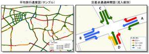 富士通と東京都、交通量のビッグデータ解析で渋滞緩和へ