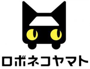 ヤマト・DeNA、自動運転で宅配 2017年から実用実験