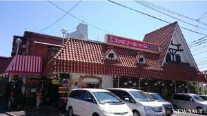 ご当地自慢を探せ!(4)宮崎が誇る国民的グルメ「チキン南蛮」