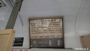 長崎路面電車(創業は慶応2年(1866年))
