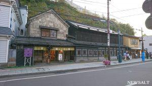 秋の北海道を散策(1)~小樽市内と運河沿い