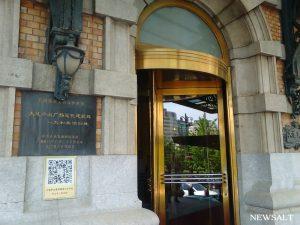 歴史と格式を今に残す、大連「旧ヤマトホテル」