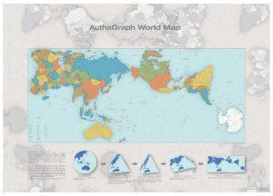 グッドデザイン大賞2016 「均等な世界地図」が受賞