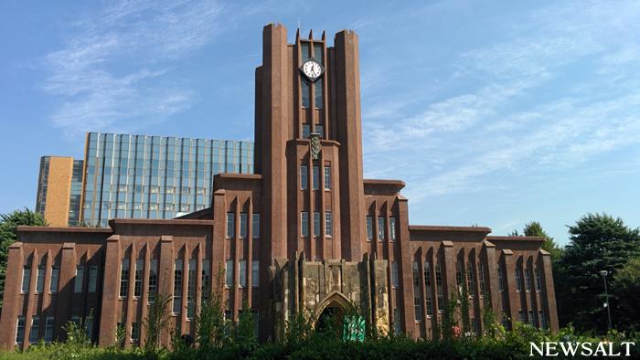 分野別世界大学ランキング 東大が5分野でトップ10入り