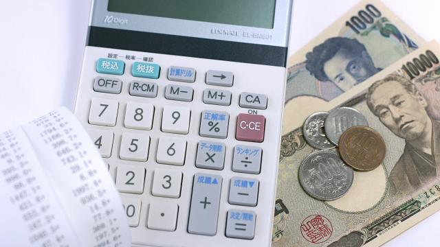 消費支出と実収入が減少、10月分家計調査報告