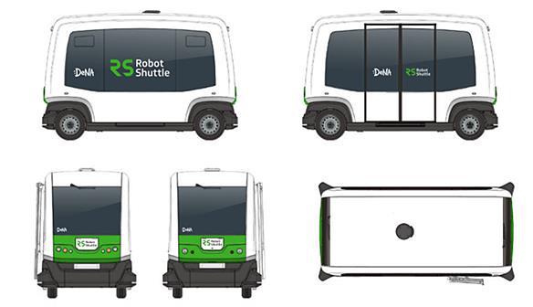 DeNA、仏自動運転バス運行開始 8月千葉イオン内で