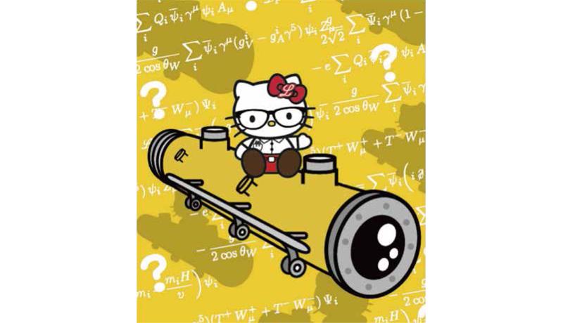 キティが素粒子とコラボ! サンリオが新シリーズを発表