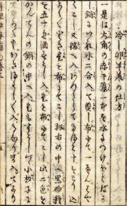 クックパッドで江戸料理のレシピ公開 国文研など