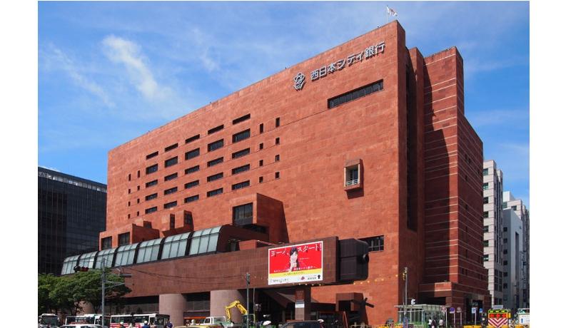 九州大学の現役学生ベンチャー・シーズ段階の技術へ出資 西日本シティ銀行