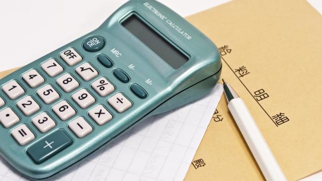 9月のアルバイト平均時給974円 前月比6カ月ぶりに減少