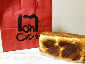 24時間営業のパン工場で焼く「心に残る」デニッシュ食パン 「モンシェール・ミホ」
