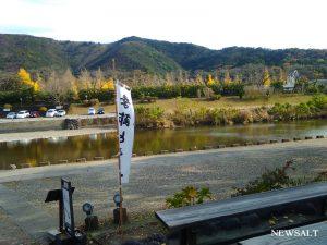 カフェめぐり 五十鈴川河畔の創作料理 伊勢おはらい町「とうふや」
