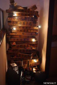 カフェめぐり アートな和パフェが楽しめる「Cafe中野屋」