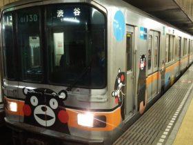 東京メトロ、銀座線にくまモンラッピング 熊本復興応援