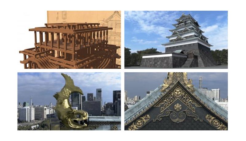 「江戸城の天守」をVRで再現 TNM & TOPPAN ミュージアムシアター
