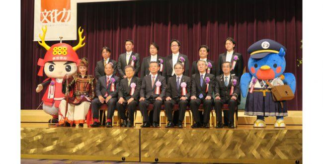 京都鉄道博物館、関西元気文化圏賞大賞を受賞