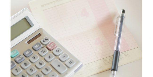 アルバイトによる教育費捻出が奨学金を上回る 教育費負担実態調査