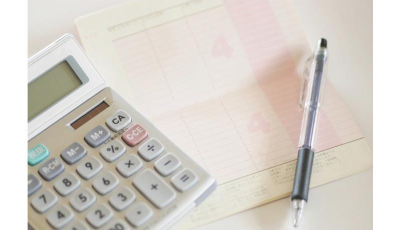 日本人の投資姿勢 投資より貯蓄、退職後への不安意識