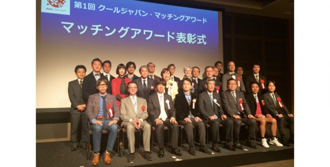異業種で日本の魅力発信! 第1回クールジャパン・フォーラム開催