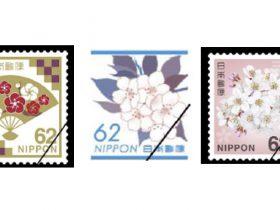 切手もはがきもサクラサク 日本郵便が新デザイン発表
