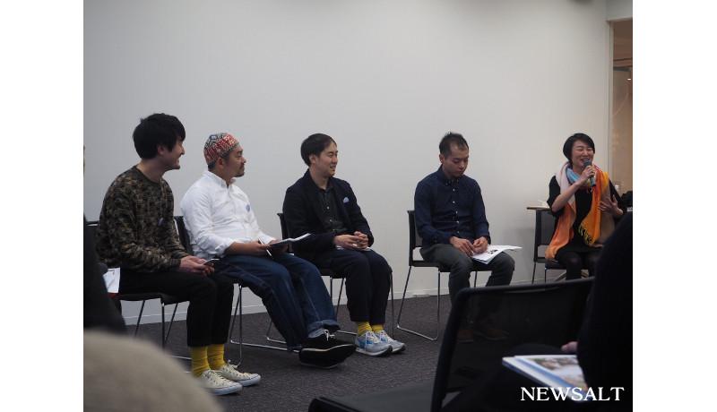 福井の伝統企業と~(アイキャッチ)