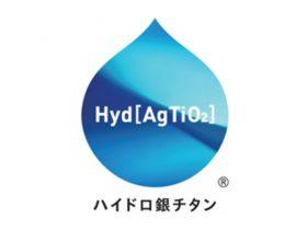 花粉症対策に新技術 「ハイドロ銀チタン」関連商品が発売