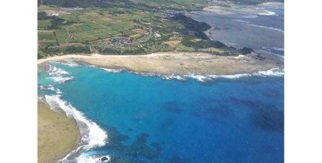 奄美群島国立公園