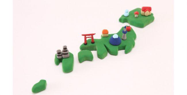 東京都、熊本・大分と連携でサイト開設 外国人観光客誘致へ