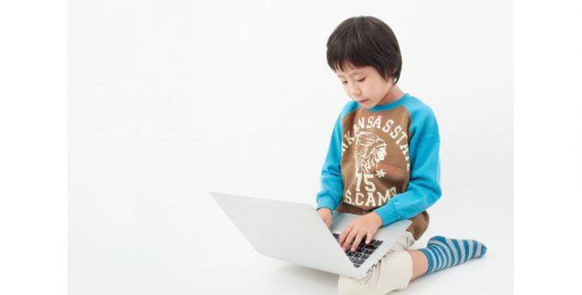 時期学習指導要領に向けて 「未来の学びコンソーシアム」設立
