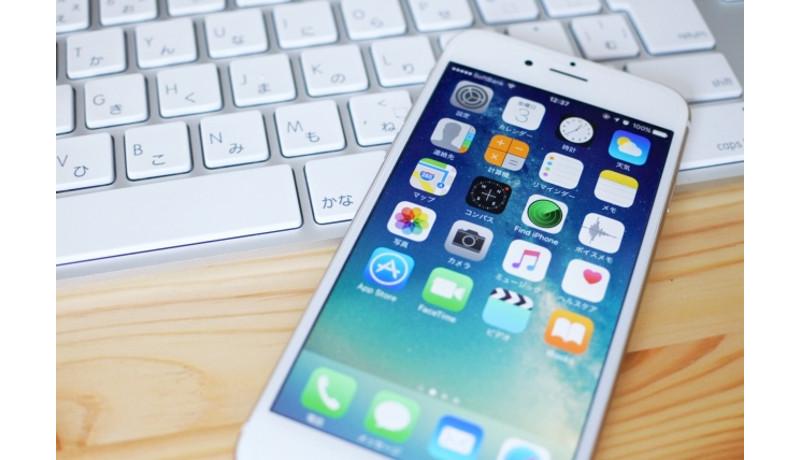 iPhone大国日本、シェア7割に 世界40カ国で調査