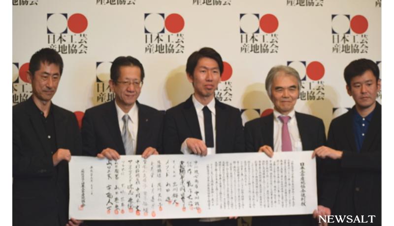 「日本の工芸を100年残す」 産地企業12社が協会設立