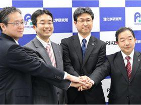理研、東芝・NEC・富士通とAI研究センターを設置