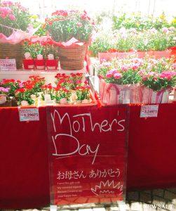 今年の「母の日」は何を贈る? 当日購入できるeギフトなど多様化
