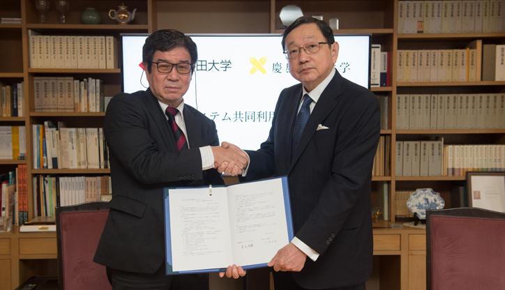 日本初、早慶で図書館システム共同運用 2020年度