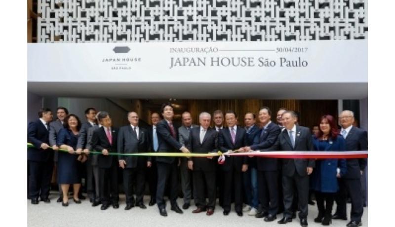 サンパウロに初のジャパン・ハウス開館 日本の魅力を発信