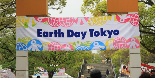 【コラム】変わる「エコ」、関わり方多様に アースデイ東京
