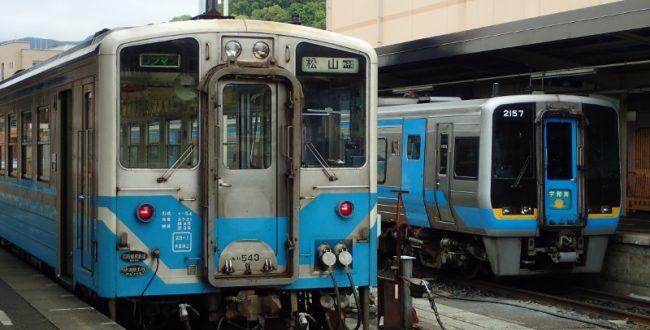 四国ローカル線の旅(前編)