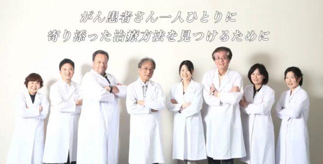 クラウドファンディング「近大クリニカルシーケンス」でがん患者を支援