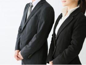 「無期雇用派遣」という新しい働き方