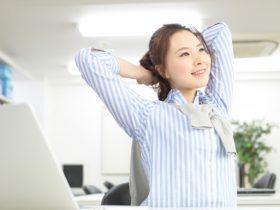医師は低ストレス?女性のストレスオフ職業TOP20発表
