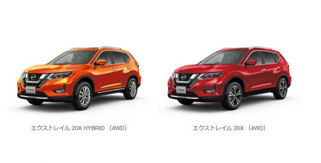 日産、エクストレイル新型モデルに自動運転レベル2を搭載