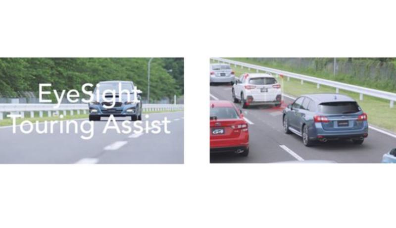 スバル、今夏発売の新型車に高速道路走行支援機能を搭載