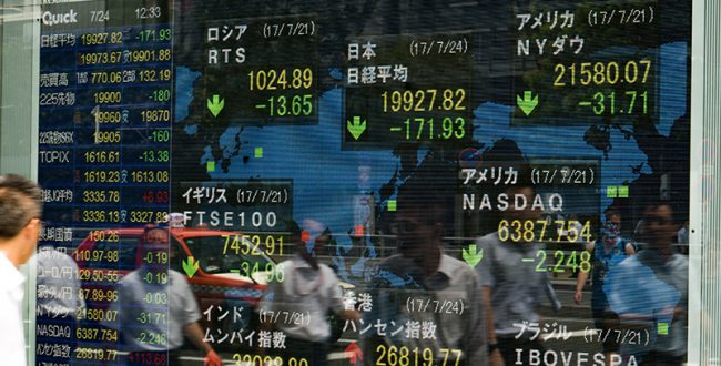 世界が見える! 米株ウォッチ