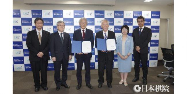 日本棋院と電通大、囲碁AIについて新たに提携