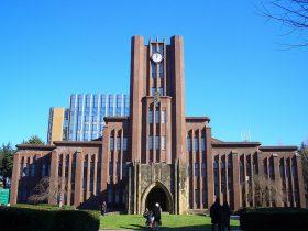 指定国立大学法人に東大、京大、東北大を指定