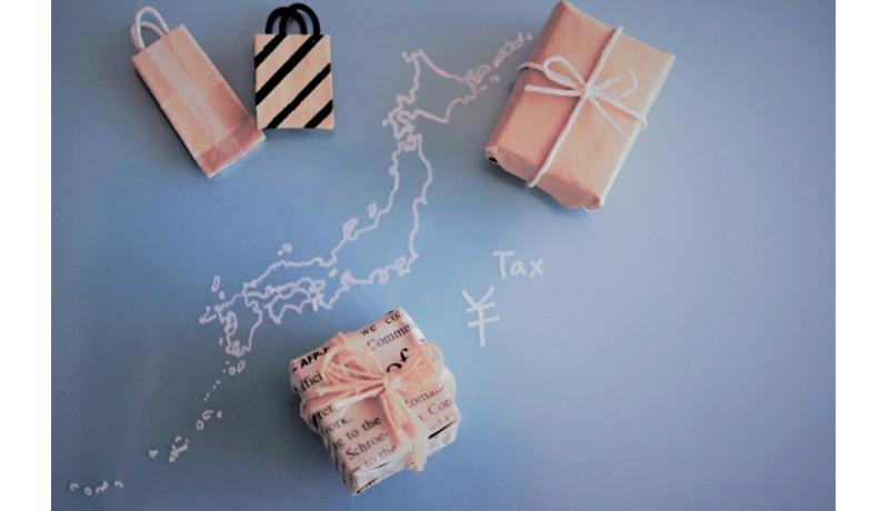 ふるさと納税、教育・子育て向けが最多 受入額は九州上位に