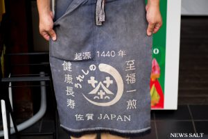 ご当地自慢を探せ!(22)佐賀・嬉野温泉名物「温泉茶まご」
